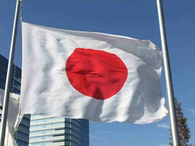 Nhật Bản qua những con số