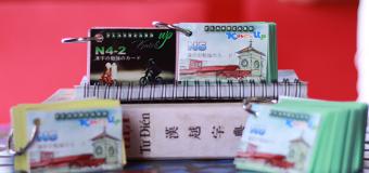 Ý nghĩa Flashcard trong giáo dục và trong việc học tiếng Nhật!